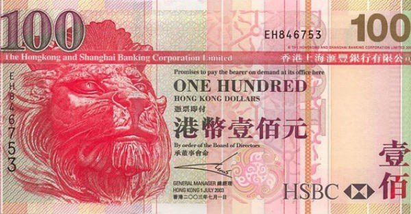 it looks like hong kong may soon end its link with the us dollar rh sovereignman com hong kong currency to us dollar hong kong currency to us dollar